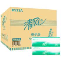 清风 Breeze 折叠式擦手纸 单层三折 B913A  200抽/包 20包/箱 (大包装)