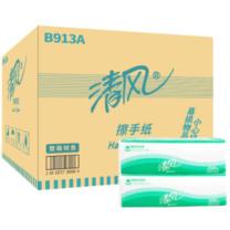 清风 Breeze 折叠式擦手纸单层三折 B913A  200抽/包 20包/箱