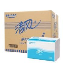 清风 Breeze 擦手纸 B913AC 200抽/包 20包/箱 3折抽取式