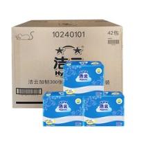 洁云 Hygienix 方包纸加韧加厚平板卫生纸厕纸 整箱 10240101  42包/箱