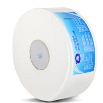 维达 vinda 商用大卷纸双层 VS4035 280m  12卷/箱