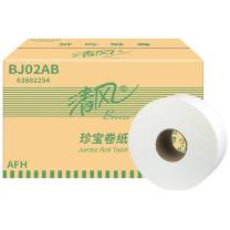 清风 Breeze 大卷纸 BJ02AB 双层 240m  12卷/箱