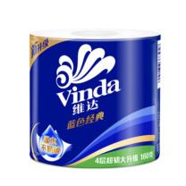 维达 vinda 蓝色经典卫生卷纸 V4080-A/4080 四层 160g/卷  10卷/提 6提/箱