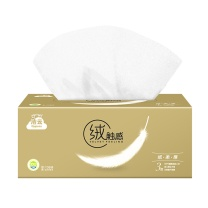 洁云 Hygienix 绒触感系列盒装面巾纸 13213201 三层 136抽/盒  3盒/提 16提/箱
