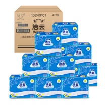 洁云 Hygienix 300张 卫生纸 厕用纸抽纸 平板卫生纸 42包/箱 300张/包 42包/箱