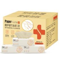 纸护士 PaperNurse 竹浆本色压花厨房抽纸 CZD1C02 双层 90抽/包  12包/箱