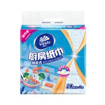 维达 vinda 抽取式厨房纸巾 V2241 双层 80抽/包  3包/提 12提/箱