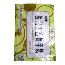 国产 利康无菌擦手纸(200张/包)