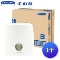 金佰利 Kimberly-Clark 大卷纸纸架/分配器 70260 (白色) 1个/箱