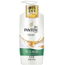 潘婷 PANTENE 洗发露 丝质顺滑 750ml  12瓶/箱