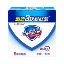 舒肤佳 Safeguard 香皂 (纯白清香) 115g*3块 3块/组  24组/箱