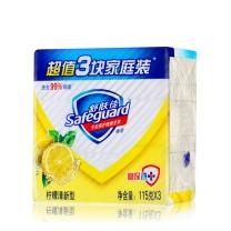 舒肤佳 Safeguard 香皂 (柠檬清新) 115g*3块 3块/组  24组/箱