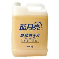 蓝月亮 bluemoon 健康洗手液 5kg/桶  3桶/箱 (新老包装随机发货)