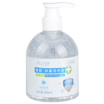 两面针 免洗洗手液 500ml/瓶  24瓶/箱