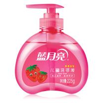 蓝月亮 宝宝洗手液 225g/瓶(草莓果香) 宝宝儿童专用 滋润亲肤 温和去污 儿童洗手液  12瓶/箱