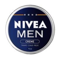 妮维雅 NIVEA 男士润肤霜蓝罐 75ml/瓶