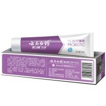 云南白药 金口健牙膏 (益优薄荷) 145g/支