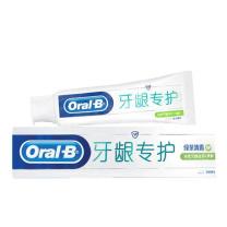 欧乐B Oralb 牙龈专护牙膏 绿茶 持久清新修护 200g 绿茶 持久清新修护 200g  18支/箱 (新老包装随机发货)