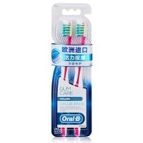 欧乐B Oralb 牙龈专护牙刷双支装 活力按摩