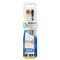 欧乐B Oralb 专业护龈微米金深洁牙刷双支装