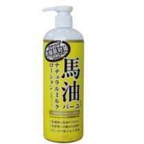 露西马油 日本原装北海道马油(LOSHI) 滋润保湿润肤马油身体乳液 485ml