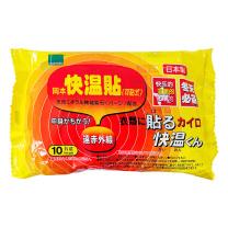 日本进口冈本暖贴暖宝宝贴自发热暖宝发热帖 10片