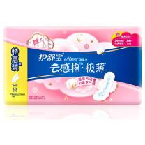 护舒宝 whisper 云感棉极薄日用 卫生巾 34片  10包/箱