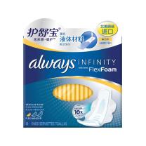 护舒宝 whisper 未来感·极护卫生巾日用 18片  12包/箱