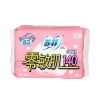 苏菲 SOFY 卫生护垫  40片/包 36包/箱