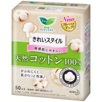 花王 乐而雅 日本原装进口美丽自在纯棉护垫 14cm*50片/包