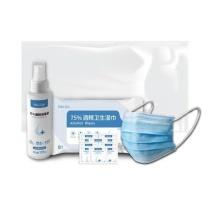 晨光 M&G 防疫套装 HARH1333  消毒液125ML 口罩(非医用)5个 卫生湿巾16片 清洁湿巾10片