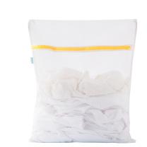 茶花 CHAHUA 网格洗衣袋 4516 小号 40*50cm