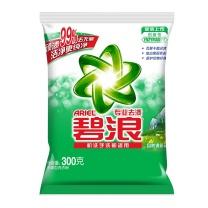 碧浪 专业去渍无磷洗衣粉 300g/袋  16袋/箱 (自然清新香型)