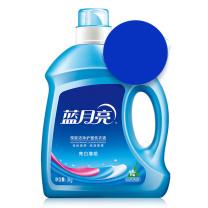蓝月亮 亮白增艳洗衣液(自然清香)3kg/瓶 (新老包装随机发货)  4瓶/箱