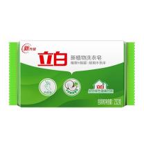 立白 新植物洗衣皂 232g