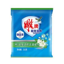 雕牌 超效加酶洗衣粉 (清香茉莉) 252g/袋  20袋/大包