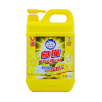 白猫 WhiteCat 高效去油洗洁精 2kg/瓶  8瓶/箱