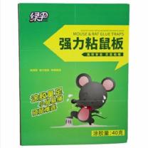 绿伞 EverGreen 强力粘鼠板 40g/片  100卡/箱