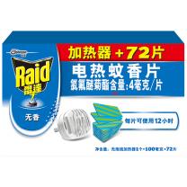 雷达 Raid 加热器+电热蚊香片 100mg*72片/盒  42盒/箱