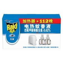 雷达 Raid 电热蚊香液+无线器 (21+8.4)ml*2  36盒/箱 (无香 112晚)