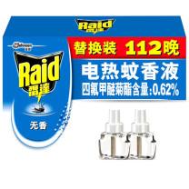 雷达 Raid 电蚊香液 (21+8.4)ml*2瓶/盒  2瓶/盒 (无香 112晚)