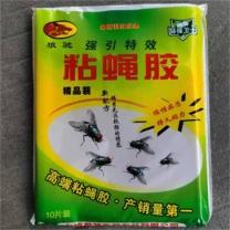 国产苍蝇贴 10片/组  (10组起订)