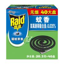 雷达 Raid 蚊香 (驱蚊草香型) 20.5g*40盘/盒  12盒/箱 (无烟)