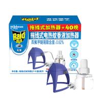 雷达 Raid 电热蚊香液+加热器 21ml  24套/箱 (拖线 40晚)