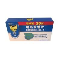 雷达 Raid 电热蚊香片 100mg*30片/盒  36盒/箱 (无香 30晚)