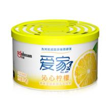 爱家 all joy 固体清香剂 70g/瓶  60瓶/箱 (沁心柠檬)