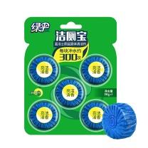 绿伞 EverGreen 蓝洁士洁厕块 50g/块  5块/卡 30卡/箱