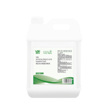 威巴克 VBK 消毒液 次氯酸 5L