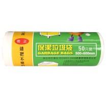 奇正 垃圾袋 断点式 50cm*60cm 0.6s (白色) 50只/卷 50卷/箱