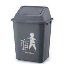 中天 摇头垃圾桶 30L  10个/箱